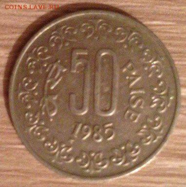 Монеты Индии и все о них. - 5xRE3zvUg2k