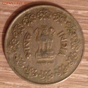 Монеты Индии и все о них. - 7cDm61VZUwI