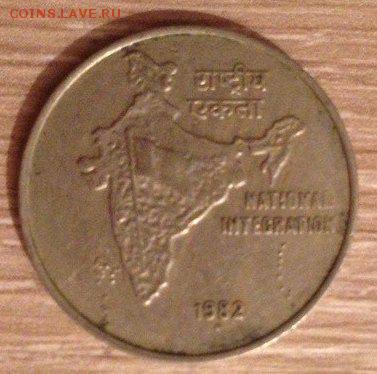 Монеты Индии и все о них. - 8l3Nyu4cQXo