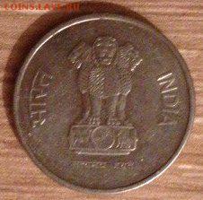 Монеты Индии и все о них. - 9Nl8W7etVzs