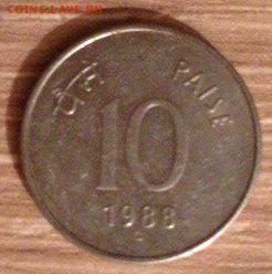Монеты Индии и все о них. - bAaviS_3ZMA