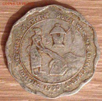 Монеты Индии и все о них. - gRA9Maoq784