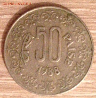 Монеты Индии и все о них. - Xs1Z-Qh--bY