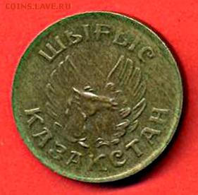жетон - жетон 25 лет ТАЭС(2) 1992