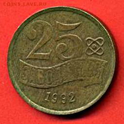 жетон - жетон 25 лет ТАЭС 1992