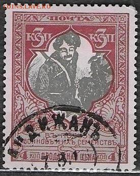 Российская Империя 1914. Выпуск 21. 3 коп.**** - ЦР 13