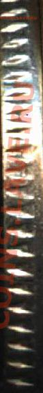 Бракованные монеты - 008