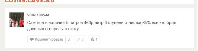 юмор - самогон
