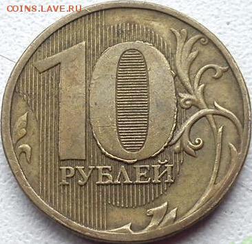 Бракованные монеты - IMG_5706.JPG