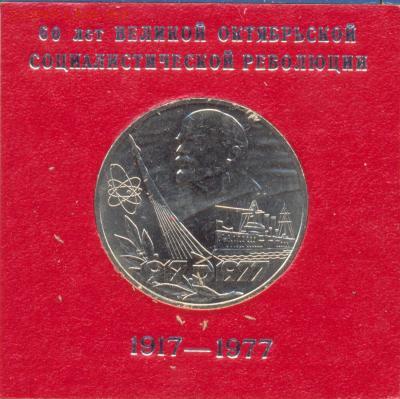 Именные коробочки СССР и молодой России - post-4-0-02021900-1422815237_thumb