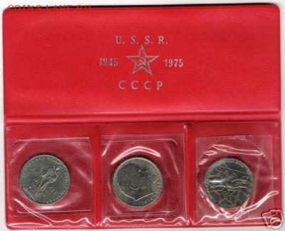 Именные коробочки СССР и молодой России - post-4-0-06975400-1422816110