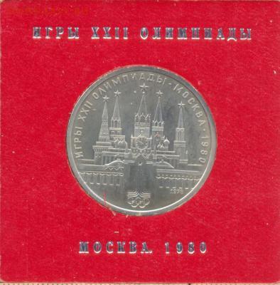 Именные коробочки СССР и молодой России - post-4-0-11274600-1422900938_thumb