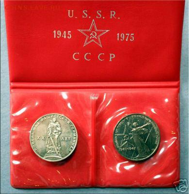 Именные коробочки СССР и молодой России - post-4-0-56384000-1422816057