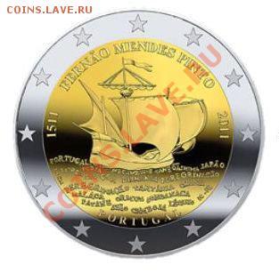 Юбилейные и памятные 2 евро 2011 - ... гг - portu
