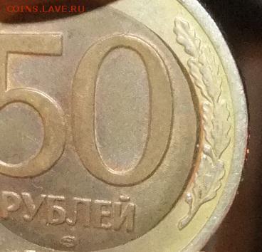Бракованные монеты - DSCF9141.JPG
