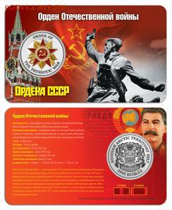 Звери Новосибирского зоопарка на долларах Виргинских о-вов - c978be8118c512eb087f3fbd1718a6c3