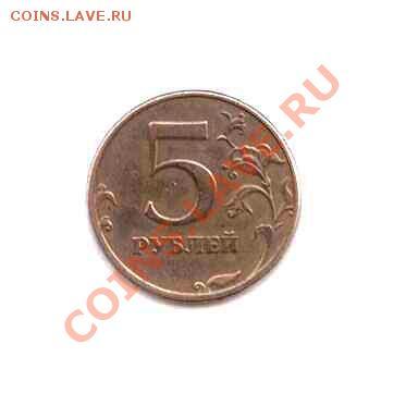 Бракованные монеты - Изображение 116