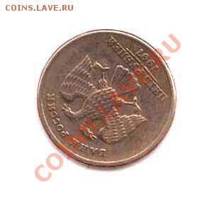 Бракованные монеты - Изображение 117