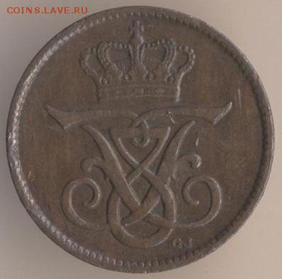Дания - 150
