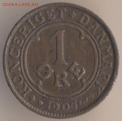 Дания - 149