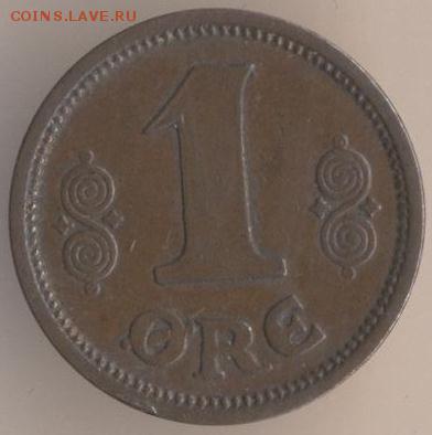 Дания - 151