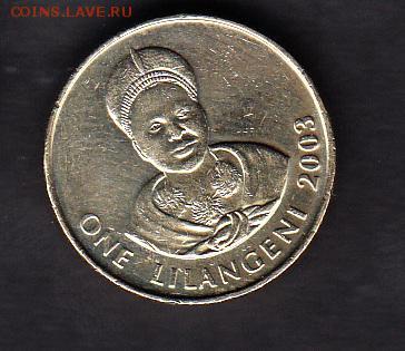 Свазиленд 2003 1л без обращения - 120а