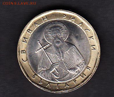 Болгария 2002 1л без обращения - 121а