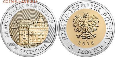 Польша юбилейка с 1964 года (пополняемая тема-каталог) - y_602_200