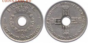 Монеты с отверстием в центре - 1 крона 1