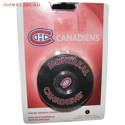 Хоккей на монетах - c19060_a