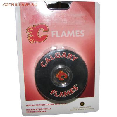 Хоккей на монетах - c19061_a