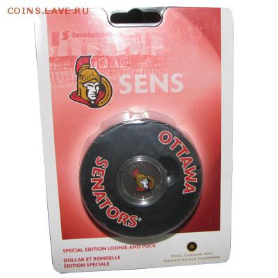 Хоккей на монетах - c19062_a
