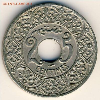 Монеты с отверстием в центре - 25 сантимов с молнией