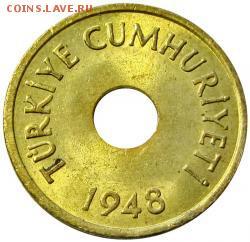Монеты с отверстием в центре - 1 куруш а