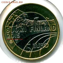 браки на евро монетах - хоккей_реверс1.JPG