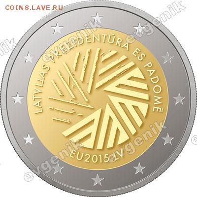 Польша-2017 ИндустрРайон -США-КАНАДА-2017-РФ-Порту-Казах- - lv_2euro_2015_latvian_presidency_of_the_council_of_the_eu_pic