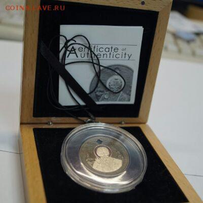 Христианство на монетах и жетонах - Ostrova-Kuka-2-Dollara-Nikolay-Chudotvorec(5)