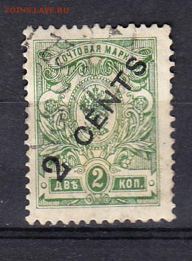 Русский Китай 1910-17 1м 2ц - 40