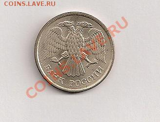 Бракованные монеты - сканирование0003