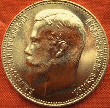 37 РУБЛЕЙ 50 КОПЕЕК 100 ФРАНКОВ 1902 (РЕСТРАЙК) Позолота - IMG_1275.JPG