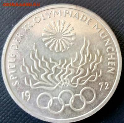 ФРГ. Олимпийские игры, факел. 10 марок. - факел1