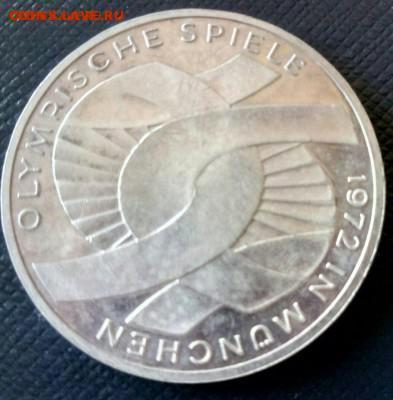 ФРГ. Олимпийские игры, узел. 10 марок. - узел