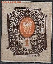 РР 1917. 26 выпуск, 1 р. - РР 1917. Вып.26 1р.