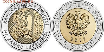 Польша юбилейка с 1964 года (пополняемая тема-каталог) - y_701_200
