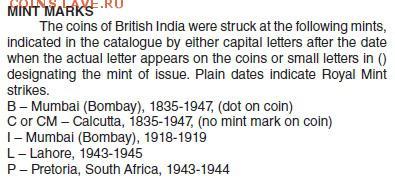 Колониальная Индия. - индия
