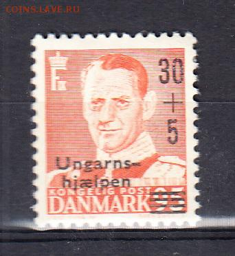 Дания 1957 1м надпечатка - 152