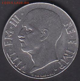 С 1 руб Италия 20 чентезимо 1940 до 22.08 22:00 мск - IMG_0091