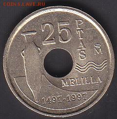 С 1 руб Испания 25 песет 1997 до 22.08 22:00 мск - IMG_0092