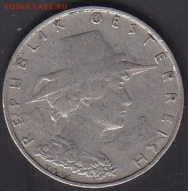 С 1 руб Австрия 10 грошей 1925 до 22.08 22:00 мск - IMG_0099