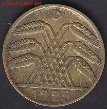 С 1 руб Германия 5 рейхспфеннигов 1925 D до 22.08 22:00 мск - IMG_0117